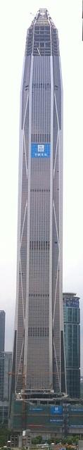 15-08-11 Shenzhen PingAn IFC