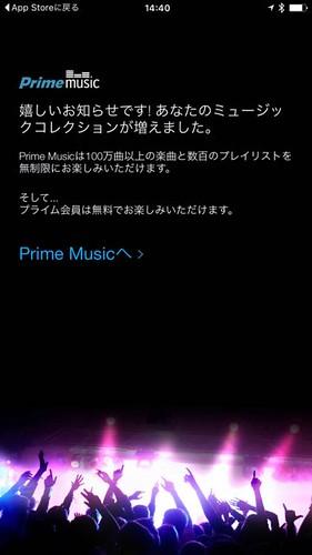 prime-music-7