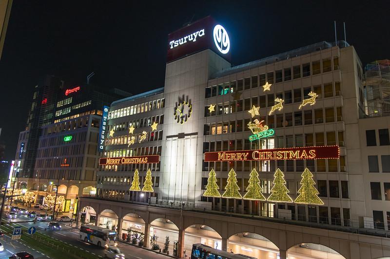 tsuruya with christmas mood