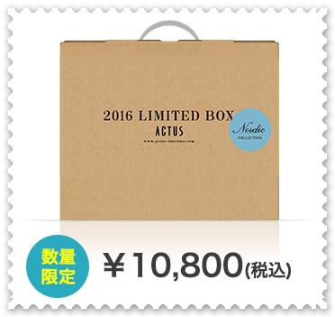 box_img_02