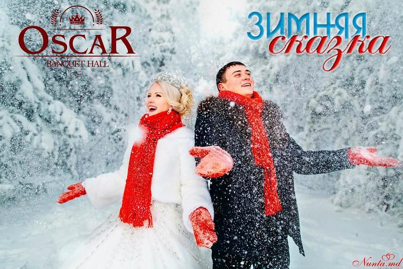 "Restaurantul Oscar > Nunta de poveste iarna la ""Oscar Banquet Hall"""