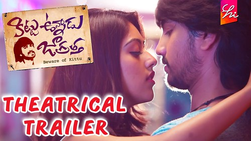 Kittu Unnadu Jagratha Movie Theatrical Trailer | Raj Tarun, Anu Emmanuel