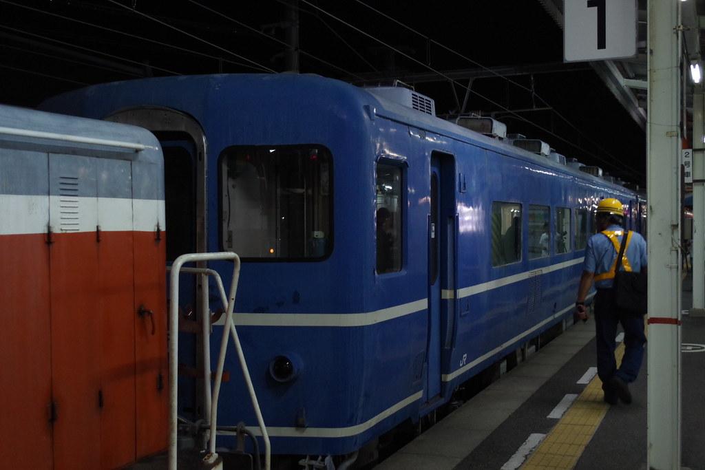 IMGP2392U