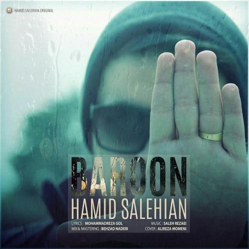دانلود آهنگ جدید حمید صالحیان بنام بارون