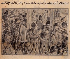 A Caricature of Ottoman Gin Mill