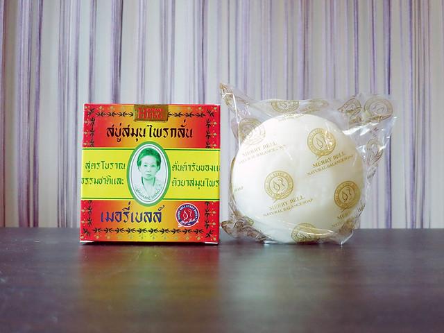 泰國必買SPA身體去角質磨砂膏 HARNN THANN 興太太手工皂 KARMAKAMET 午夜 早晨
