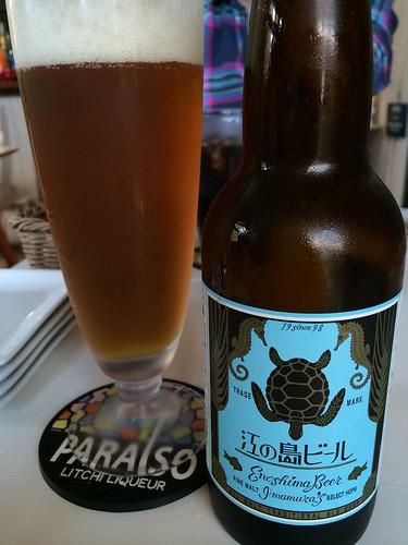 江ノ島ビール@LeafCafe七里ヶ浜