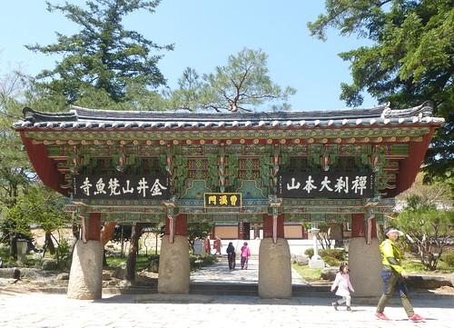 Co-Busan-Temple Beomeosa (2)