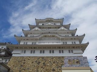 Image of Himeji Castle near Himeji. japan himeji