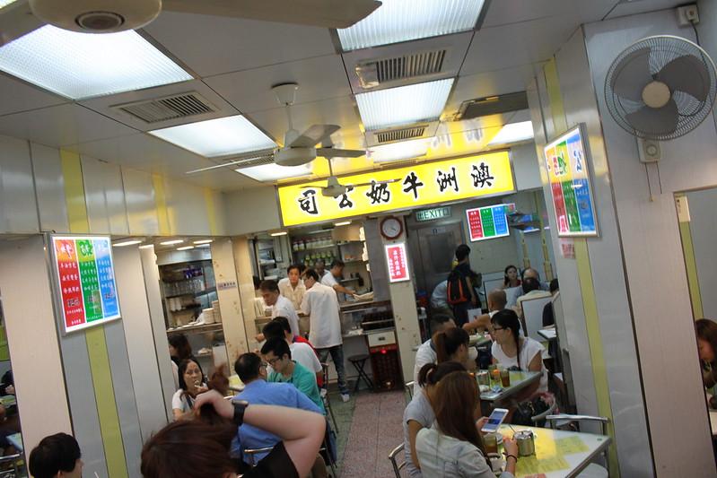 香港-必訪美食-佐敦站-17度C (27)