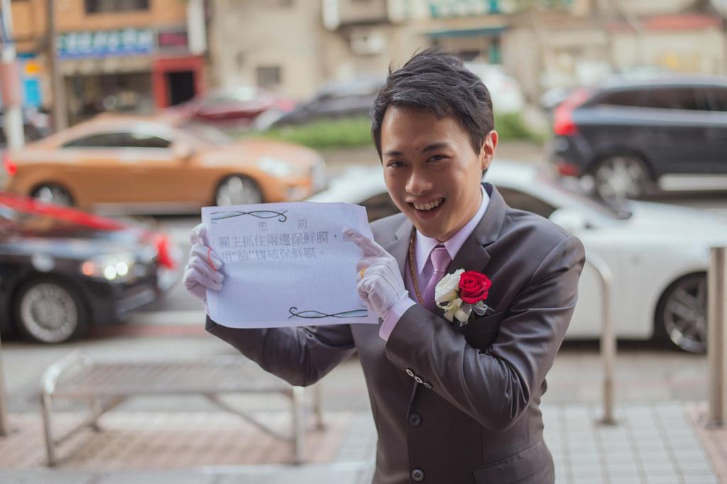 20150627薏璇&欣儒-桃園來福星花園大飯店婚禮記錄 (388)
