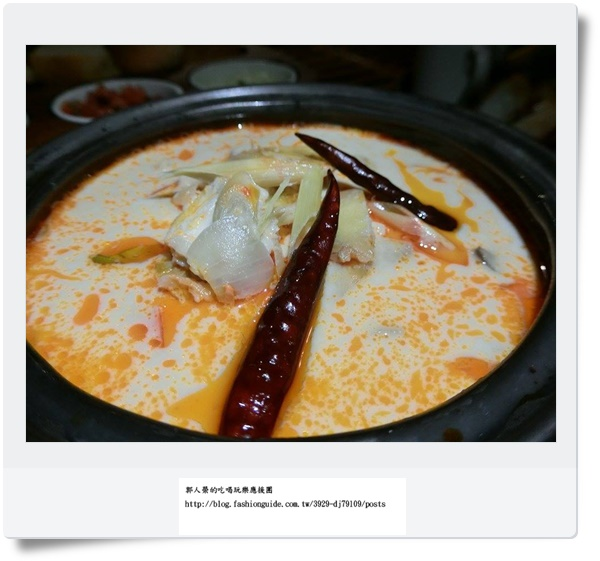 food 91