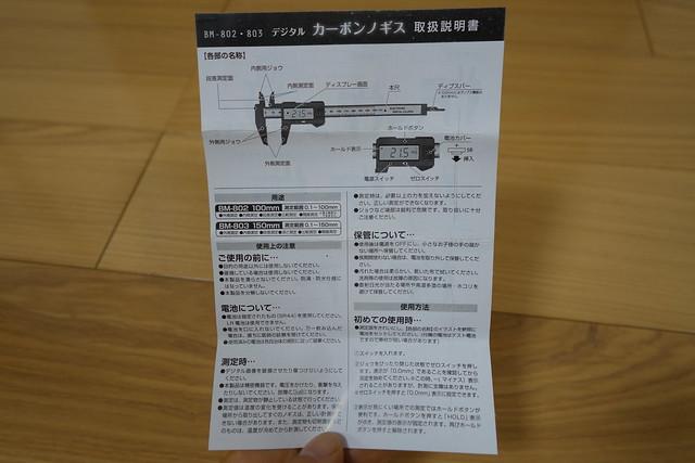 DSC05645.JPG