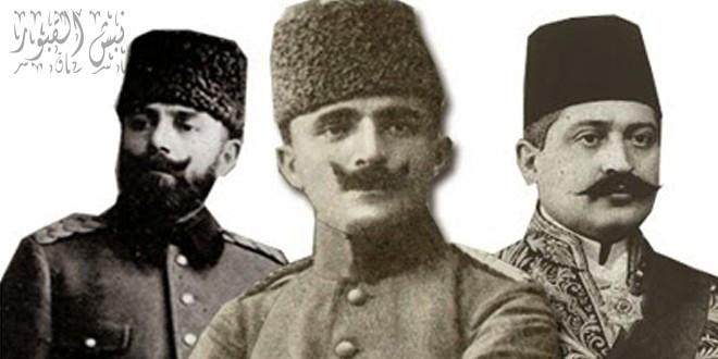 طلعت باشا، أنور باشا وجمال باشا