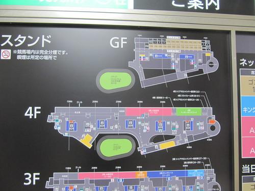 中山競馬場の4階指定席のフロアマップ