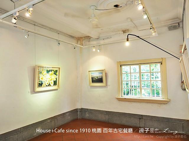 House+Cafe since 1910 桃園 百年古宅餐廳 32
