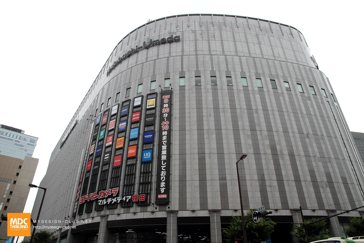 MDC-Japan2015-1241