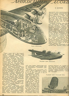 TM 1937-09-39