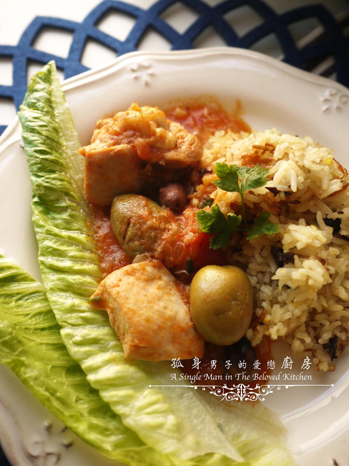 孤身廚房-蕃茄橄欖燴雞肉佐番紅花香米42