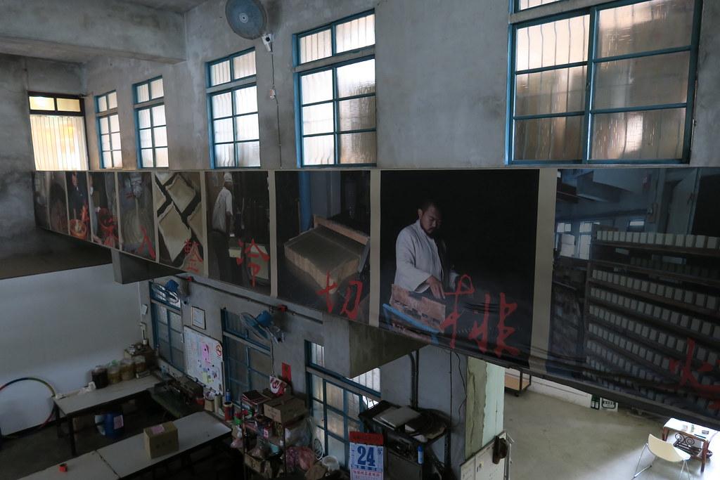 新北勢三峽區茶山房肥皂文化體驗館 (56)