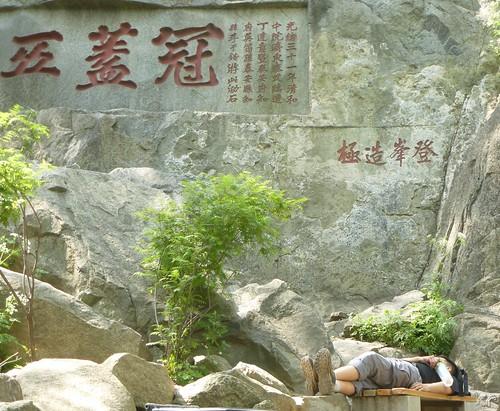 CH-Mont Taishan-Descente-Escalier (10)