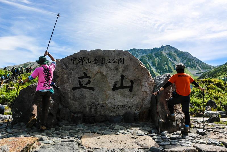 2014-09-06_00266_立山剱岳.jpg