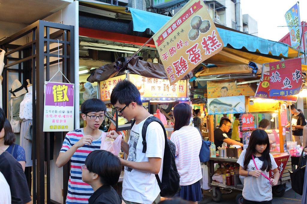 20150905-6羅東-平胸妹脆皮雞蛋糕 (1)