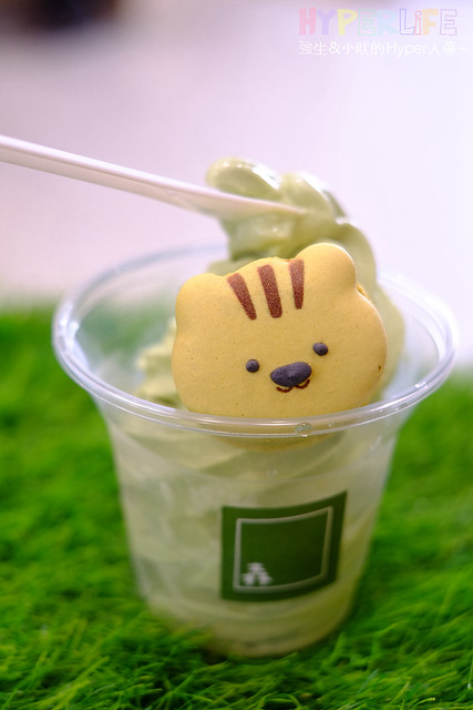 22665951787 ea07297195 z - 超萌森林系動物造型馬卡龍搭配霜淇淋,《森淇淋》11/20前有買一送一優惠!!(已歇業)