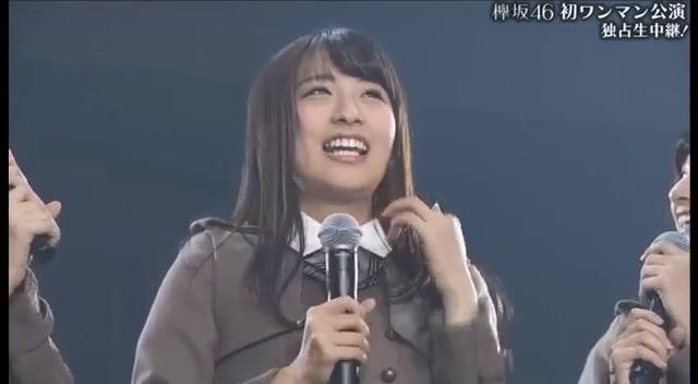 【欅坂46】けやき坂46 誰よりも高く跳べ!LIVE 175