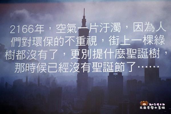 親子跟風玩親子創客 (2).JPG