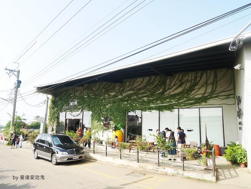 旺萊山 (1)