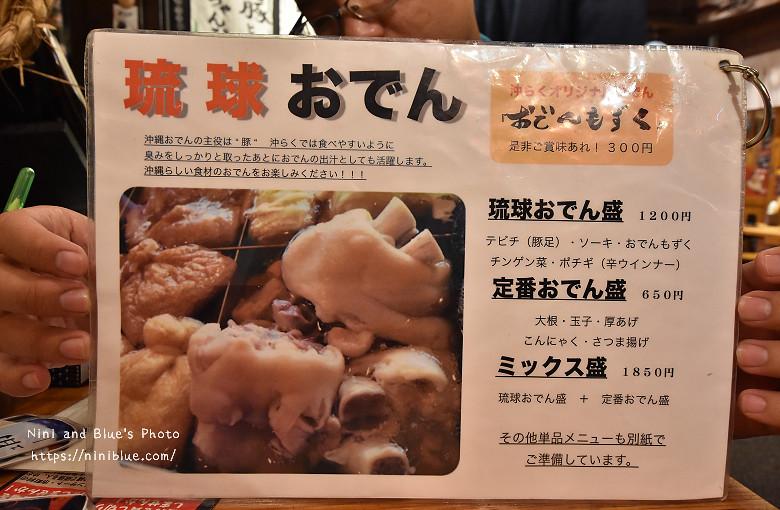 日本沖繩必吃美食國際通屋台村街12