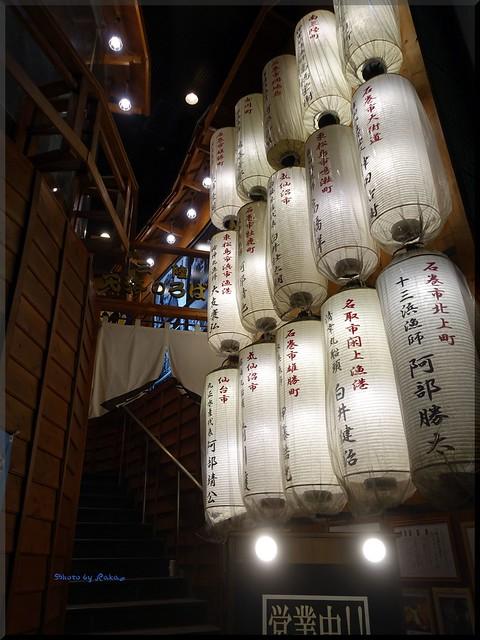 Photo:2017-01-16_T@ka.の食べ飲み歩きメモ(ブログ版)_東北のうまいところを堪能できます【人形町】三陸天海のろばた _01 By:logtaka