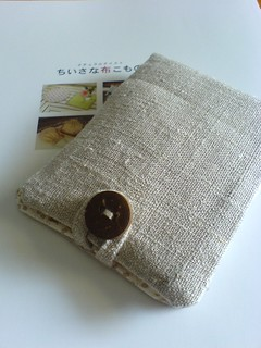 Tissue Cover (for two packets)