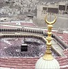 Hajj Mubarak to all Muslim Ummah!