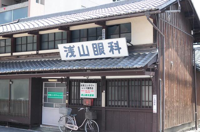 2015_0810_115023