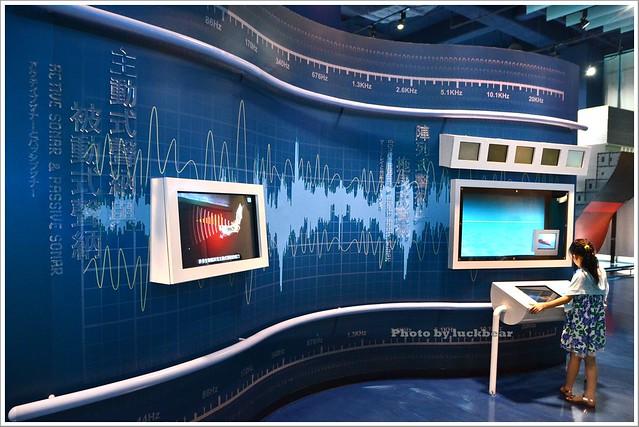 基隆國立海洋科技博物館019-DSC_7448