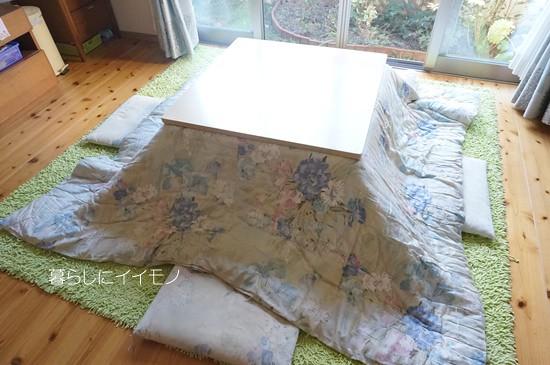 kotatsubuton025