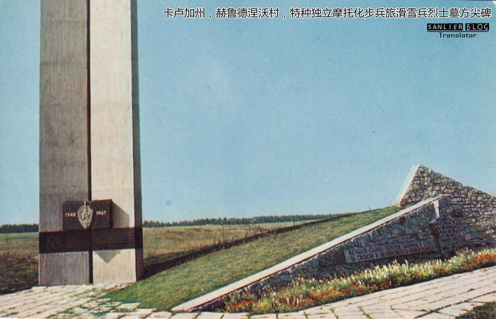 1970-1980年代卡卢加83