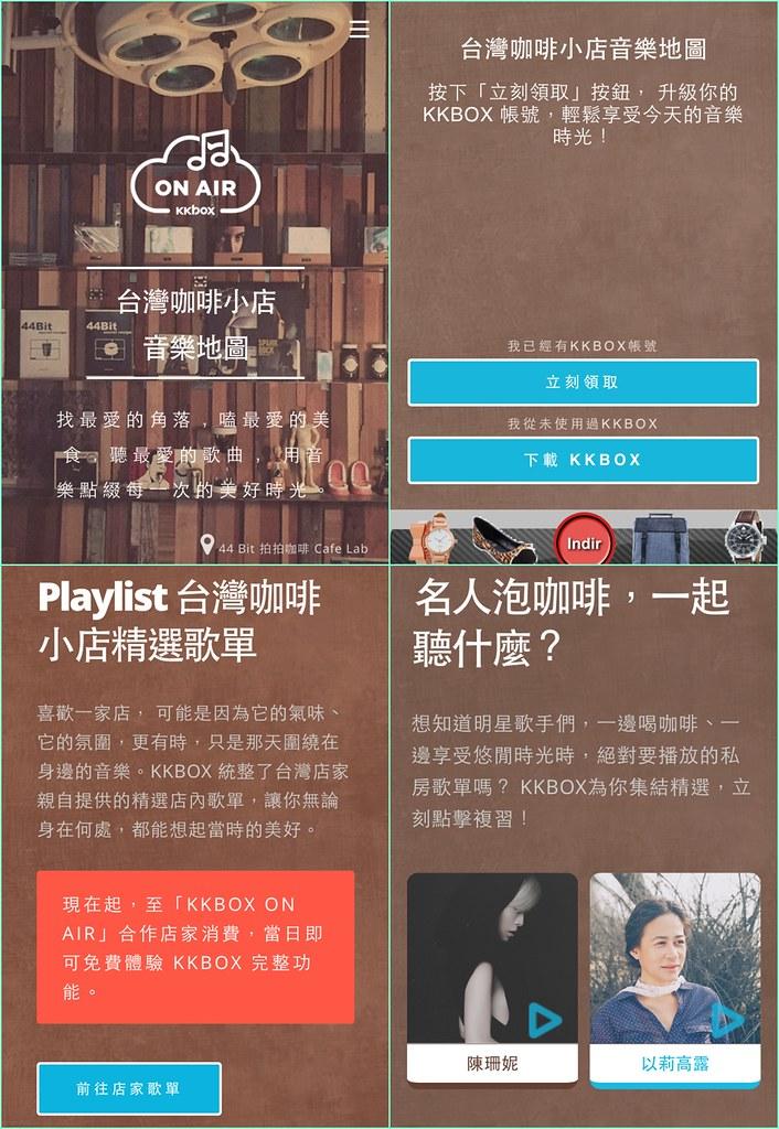 台灣咖啡小店音樂地圖計畫.台灣咖啡館台北音樂地圖有kkbox音樂的咖啡館