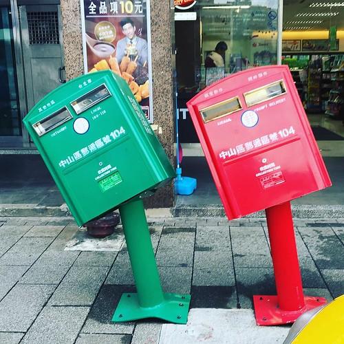 今更ですが #台北 #微笑郵筒