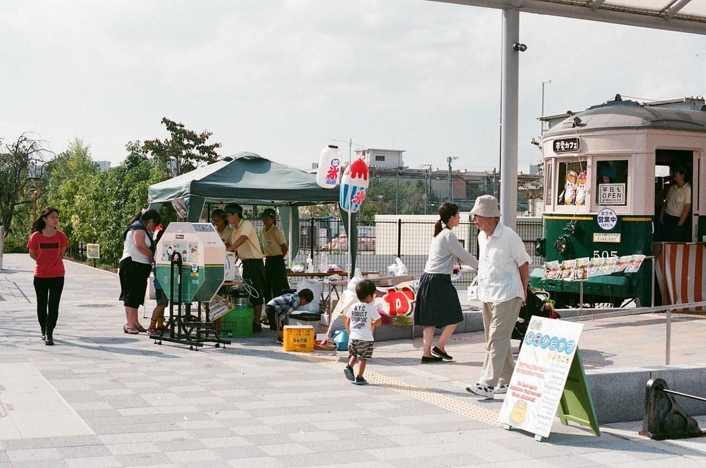 梅小路公園 京都 Kyoto 2015/09/23 走到哪都有冰可以吃,而且賣冰的旗子真的都一樣耶!  梅小路公園 京都 Kyoto  Nikon FM2 Nikon AI Nikkor 50mm f/1.4S AGFA VISTAPlus ISO400 0947-0018 Photo by Toomore