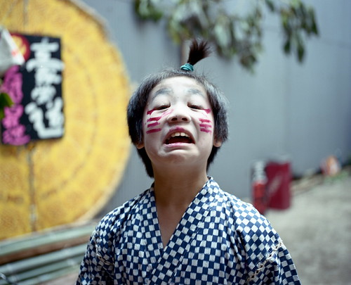 the kabuki kid