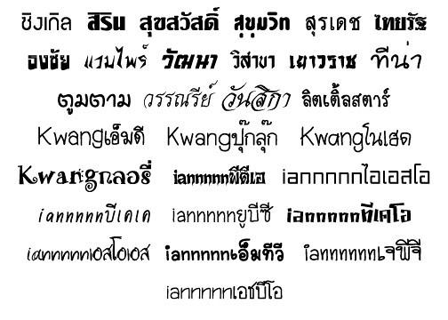 thaifont2