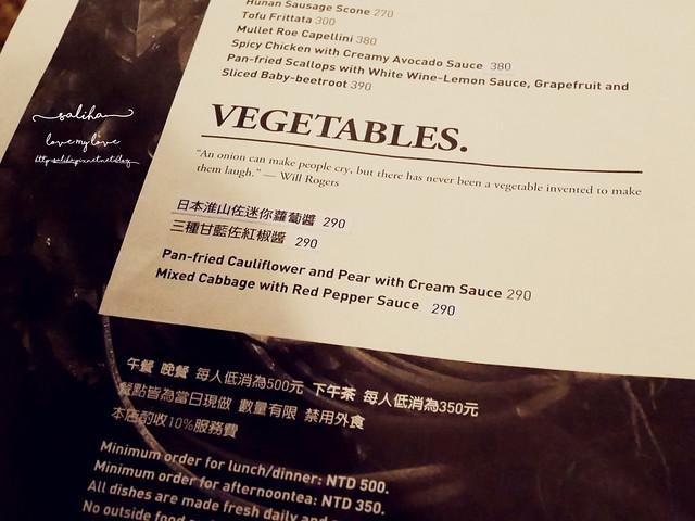 中正紀念堂老房子餐廳香色menu菜單 (2)