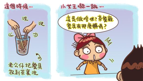香港人移民台灣2