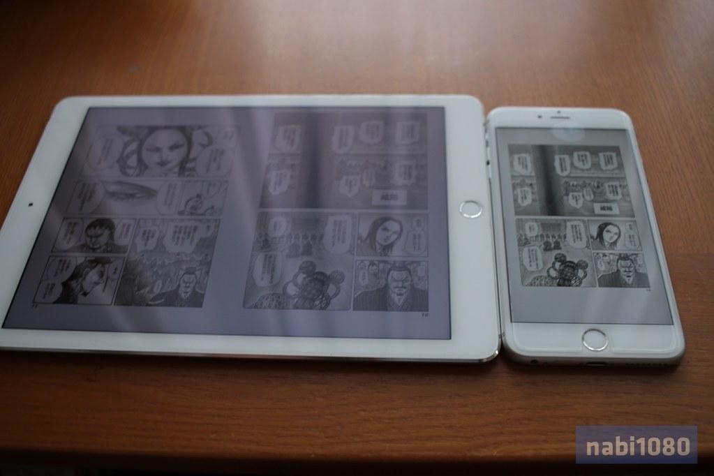Kindle表示比較05