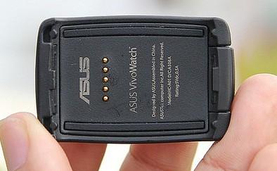 Asus VivoWatch - Sức khỏe trong tầm tay - 92595