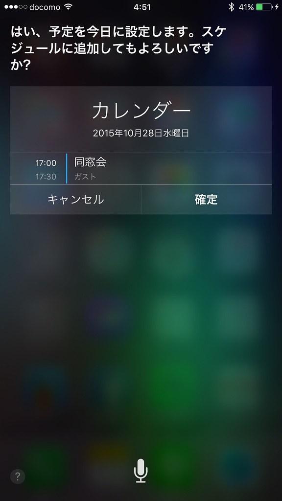 IMG_2653
