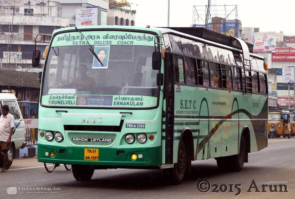 TN01 AN 1057